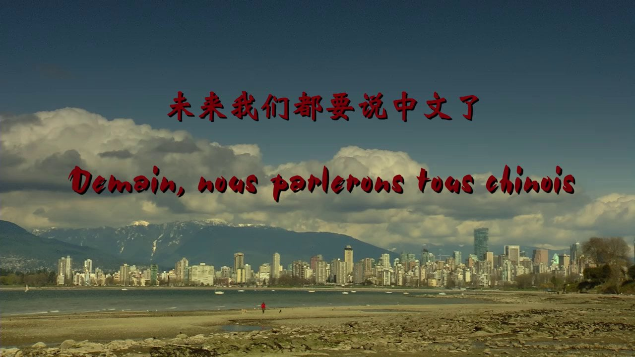 Demain nous parlerons tous chinois