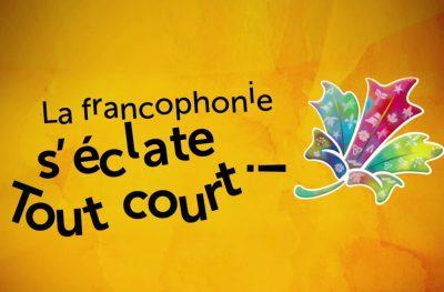 La francophonie s'éclate